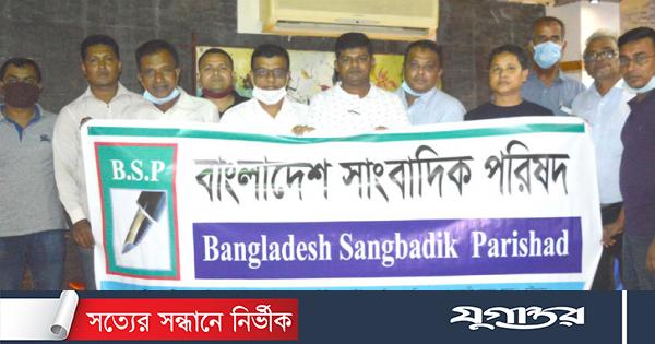 বাংলাদেশ সাংবাদিক পরিষদের আহ্বায়ক কমিটি গঠন