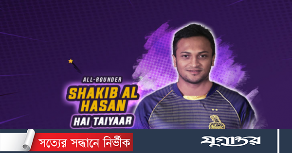 Kolkata tweet says 'welcome autopsy' to Shakib